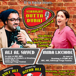 Comedy-Bar-20th-August